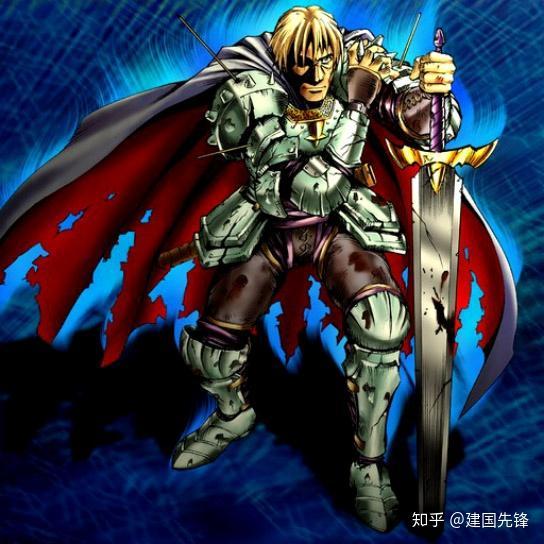 「游戲王卡圖故事」魔蜥義豪(二)——魔蜥義豪與切入敵陣的隊長 - 知乎