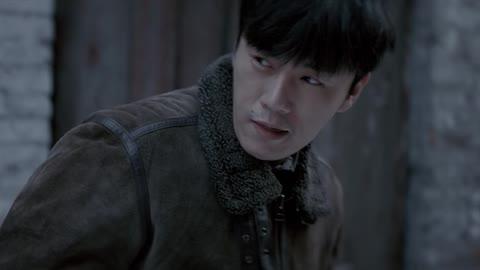 無證之罪第1集-連續劇-高清正版影音線上看-愛奇藝臺灣站