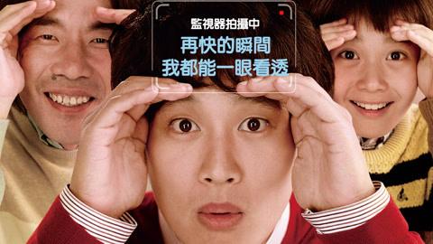 《宅男慢半拍》預告片-片花-高清影音線上看–愛奇藝臺灣站