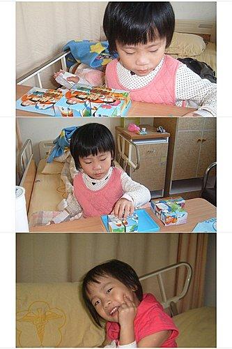 咩咩住院記...EB病毒+葡萄球菌 @賴大姐與賴小弟亂吵窩 - nidBox親子盒子