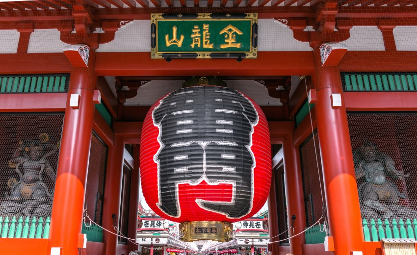 Kaminarimon Gate, Sensoji Temple
