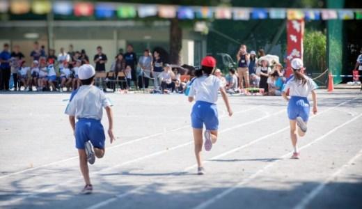 小学校の運動会で保護者の服装に悩む…どんな点に気をつけるべき?