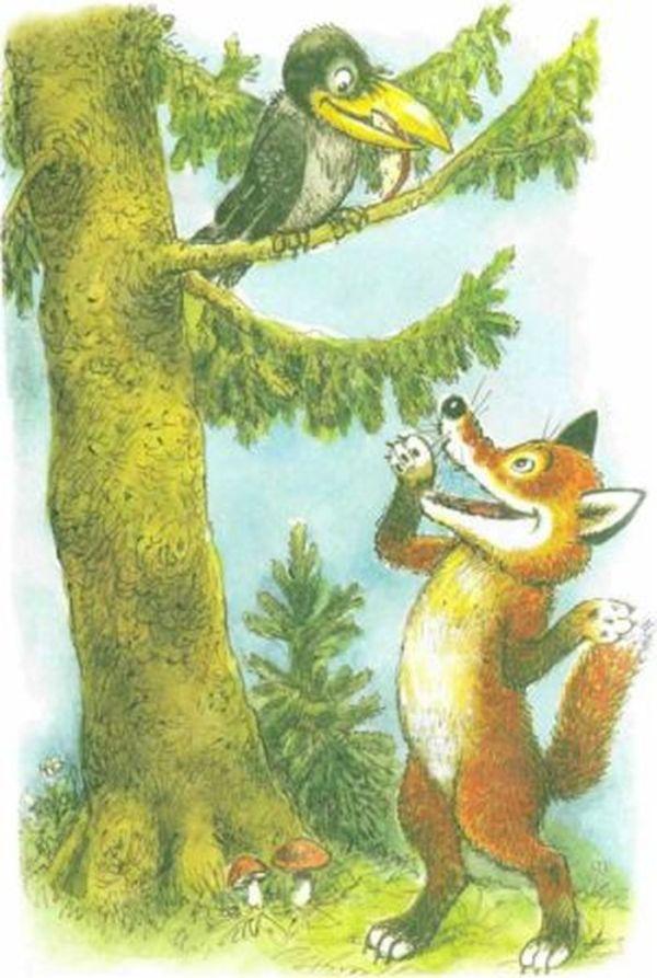 Детские рисунки к басне ворона и лисица