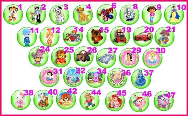 Маркировка для детского сада в картинках скачать бесплатно