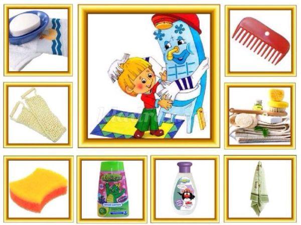 Предметы личной гигиены для детей дошкольного возраста ...