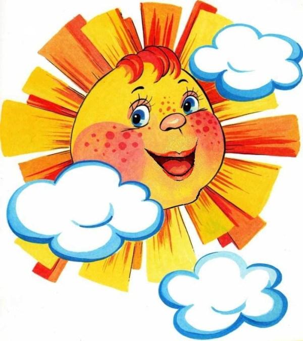Картинки солнышко для детей детского сада