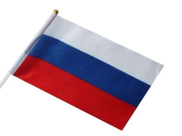 Картинки, рисунки и фото флага Российской федерации