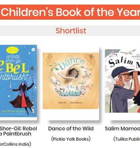 Two Stupendous Shortlists at the Publishing Next Industry Awards 2018