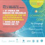 Zoo + Ao Desapego + Suave 03/2015
