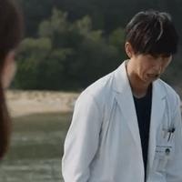 First Impressions: Umi no Ue no Shinryojo (Clinic on the Sea)