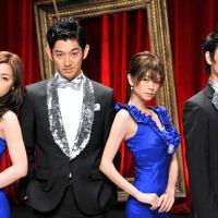 Saikou No Rikon Back With A Special Episode (w/ trailer)!