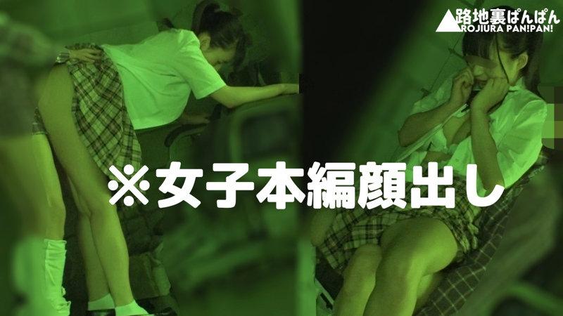 ぺろ(仮名)3