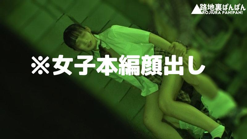 ぺろ(仮名)4