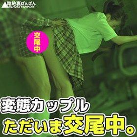 【素人動画】ぺろ(仮名)