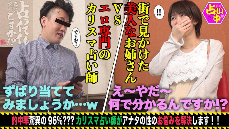 ゆうりsan1