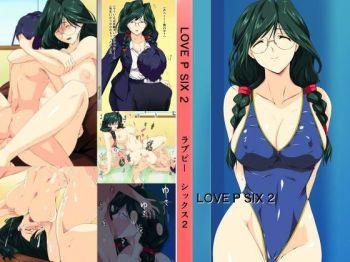 LOVE P SIX 2