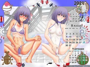 【同人】【無料】『例のプール』でFa〇eの間〇桜が先輩を誘惑!?2021年8月用壁紙カレンダー