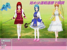 3人の女騎士