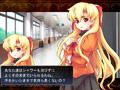 alice_0037 [0007030D] お嬢様をいいなりにするゲーム @の動画キャプチャサンプル 18 / 24