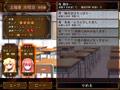 alice_0037 [0007030D] お嬢様をいいなりにするゲーム @の動画キャプチャサンプル 22 / 24