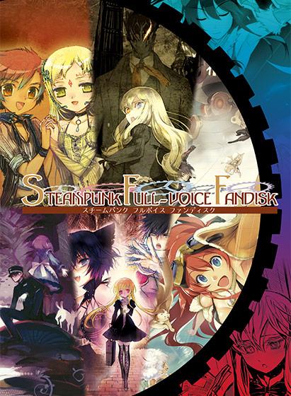 bpartner_0047 [0029844D] Steampunk Full-voice Fandisk @アダルトPCゲーム