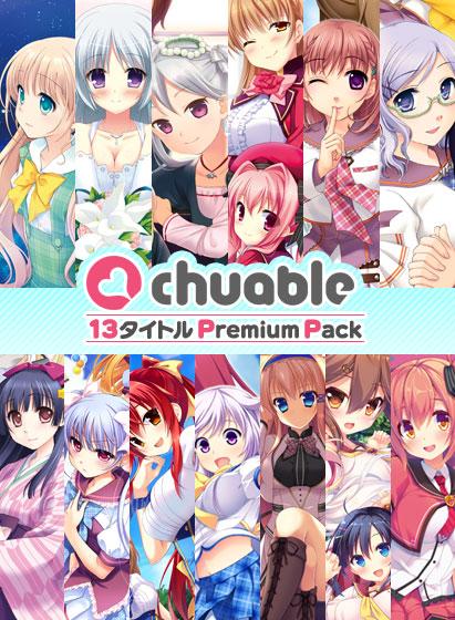 チュアブルソフト 13タイトルPremium Pack