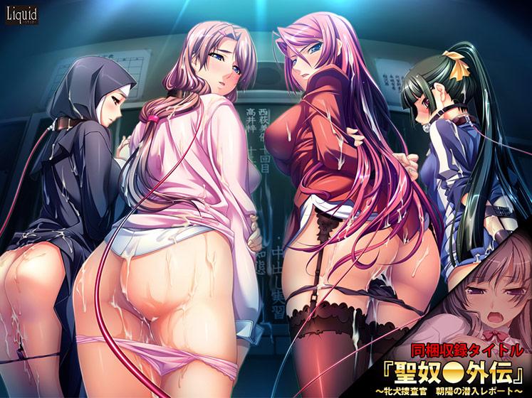next_0297 [2005022D] 聖奴●女教師 〜School Festival Edition〜 @アダルトPCゲーム