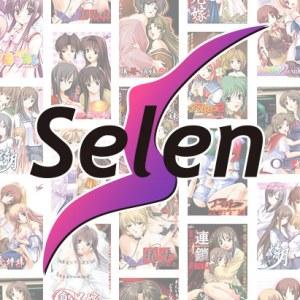 【まとめ買い】セレン20周年!「5本で5,555円」まとめ買いセット