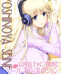 LOVELY×CATION2 ラブラブバースデーコレクション【DL版】Vol.1-吉野谷 星音-