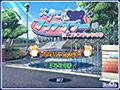 views_0508 [1600936D] メタモルファイト+ドラマCD @の動画キャプチャサンプル 1 / 7