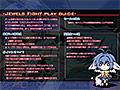 views_0526 [1700524D] ジュエルスファイト+ボイスドラマ Windows10対応版 @の動画キャプチャサンプル 3 / 10