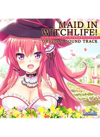 views_0654 『メイドinウィッチライフ!』オリジナルサウンドトラック @アダルトPCゲーム