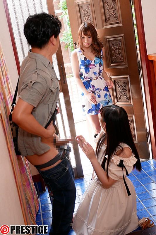 妹が玄関で彼氏にフェラチオしている現場を目撃してしまう園田みおん