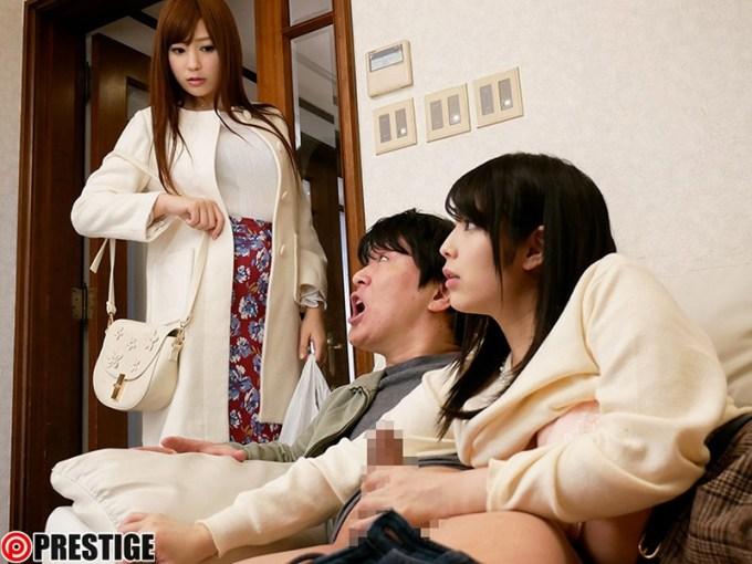 愛音まりあ 彼女のお姉さんは、誘惑ヤリたがり娘。 17 彼女の家に遊びに行ったらお姉さんに迫られイケナイ関係に…サンプルイメージ11枚目