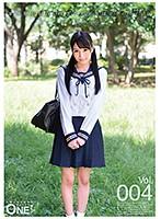 #制服が似合いすぎる美少女はボクのカノジョ Vol.004 四ツ葉うらら