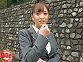 118sim00024 [SIM-024] 新入社員のおっぱい健康診断!! マ○コ・アナルもくまなくセクハラ検査! @の動画キャプチャサンプル 9 / 11