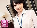 高樹あすか×SUKESUKE#18 恥部上場!日本SUKESUKE商事 高樹あすか