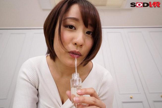 唾飲みVR-2- 美女の唾厳選12名スペシャル!9