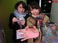 13dsvr00397 [DSVR-397] 【VR】バレンタイン告白VR @の動画キャプチャサンプル 14 / 15