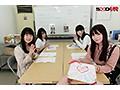 13dsvr00713 の無料サンプル動画キャプチャ