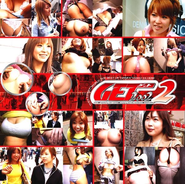15dss13 [DSS-013] GET 2002 2 VOL.13 @動画