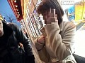 15dss64 [DSS-064] GET 2006 #6 @の動画キャプチャサンプル 1 / 20
