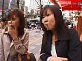 15dss65 [DSS-065] GET 2006 #7 @の動画キャプチャサンプル 11 / 20