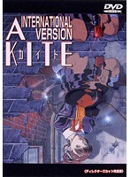 A KITE INTERNATIONAL VERSION