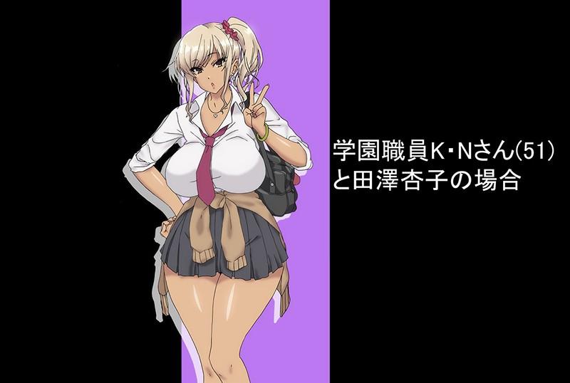 OVA巨乳J○がオジさんチ○ポとじゅぽじゅぽいやらしいセックスしてます。 #1どうやって誘惑、シちゃおっかなぁ◆14