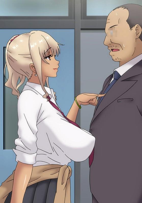 OVA巨乳J○がオジさんチ○ポとじゅぽじゅぽいやらしいセックスしてます。 #1どうやって誘惑、シちゃおっかなぁ◆17