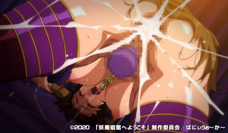 196glod00138jp 10 - OVA妖魔娼館へようこそ#2