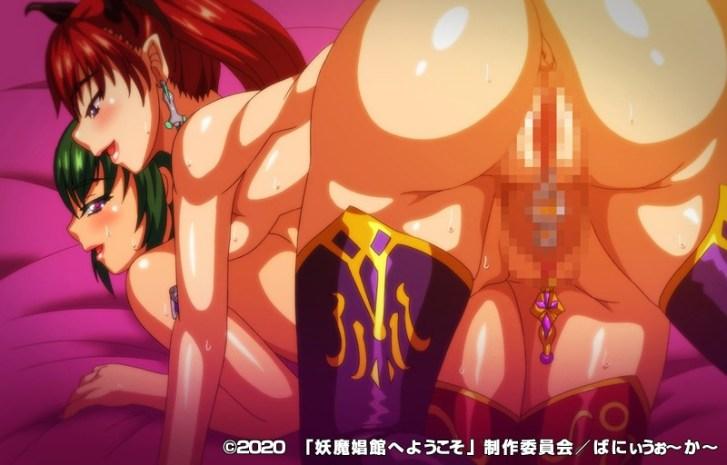 196glod00138jp 16 - OVA妖魔娼館へようこそ#2