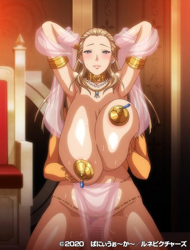 OVA巨乳プリンセス催●#2 Dominance 〜支配される王家の女たち〜17