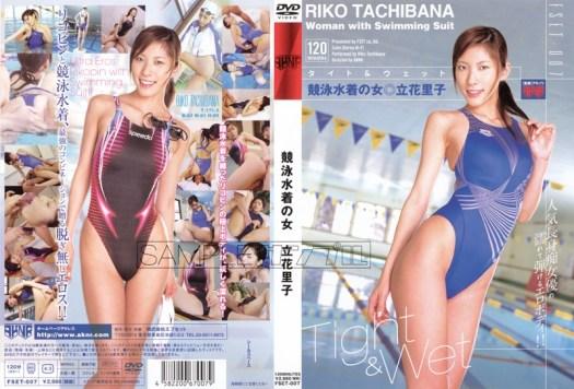 競泳水着の女 立花里子